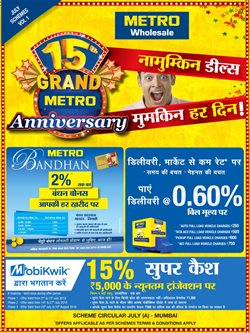 Offers from Metro in the Mumbai leaflet