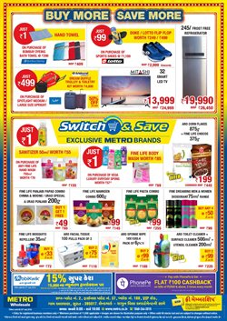 Shoes offers in the Metro catalogue in Surat