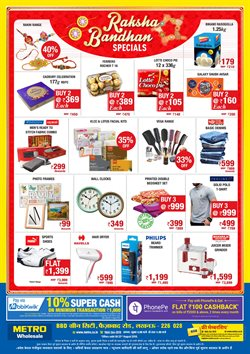 Trousers offers in the Metro catalogue in Lucknow