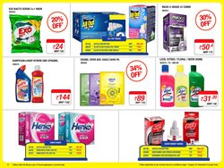 Top offers in the Metro catalogue in Lucknow