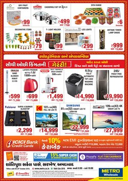 TV offers in the Metro catalogue in Ahmedabad