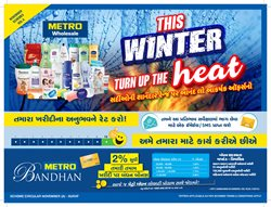 Rice offers in the Metro catalogue in Surat