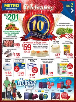 Supermarkets offers in the Metro catalogue in South Dum Dum