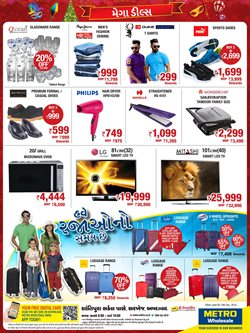 Computers & electronics offers in the Metro catalogue in Ahmedabad