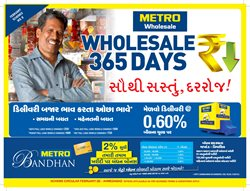 Supermarkets offers in the Metro catalogue in Ahmedabad