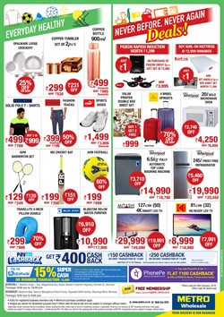 Sports shoes offers in the Metro catalogue in Kalyan and Dombivali