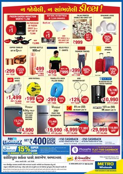 Sandals offers in the Metro catalogue in Ahmedabad