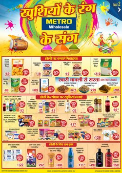 Offers from Metro in the Delhi leaflet