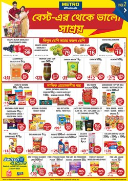 Supermarkets offers in the Metro catalogue in Rajpur Sonarpur