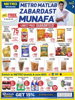 Supermarkets offers in the Metro catalogue in Hyderabad
