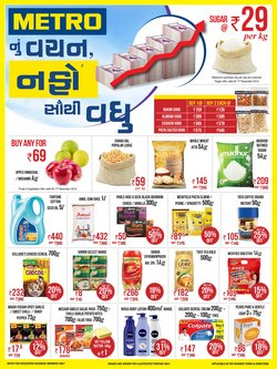Offers from Metro in the Ahmedabad leaflet