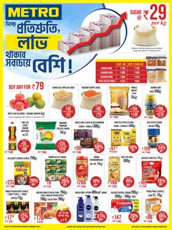 Offers from Metro in the Kolkata leaflet
