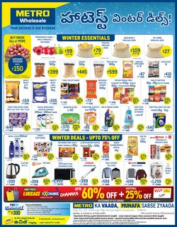 Offers from Metro in the Vijayawada leaflet