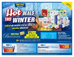 Offers from Metro in the Ghaziabad leaflet