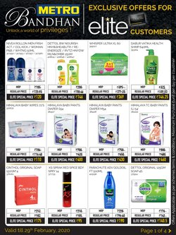 Supermarkets offers in the Metro catalogue in Bangalore ( Expires tomorrow )