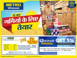 Supermarkets offers in the Metro catalogue in Delhi ( Expires today )