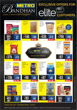 Supermarkets offers in the Metro catalogue in Mumbai ( 5 days left )