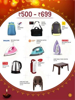 Philips offers in the Metro catalogue ( More than a month)
