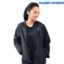 Planet Sports catalogue ( 3 days left )