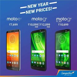 Offers from Sangeetha Mobile in the Kolkata leaflet