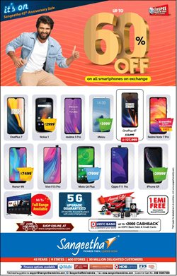 Offers from Sangeetha Mobile in the Vizag leaflet