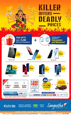 Mobiles & Electronics offers in the Sangeetha Mobile catalogue in Delhi