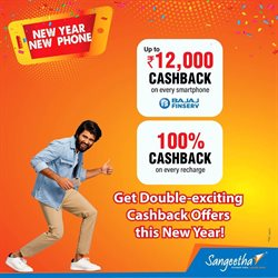 Offers from Sangeetha Mobile in the Chennai leaflet