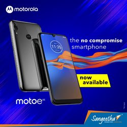 Sangeetha Mobile catalogue ( More than a month )