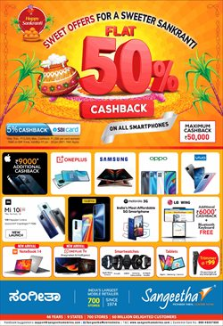 Mobiles & Electronics offers in the Sangeetha Mobile catalogue in Mumbai ( Expires today )