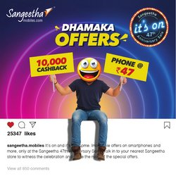 Sangeetha Mobile catalogue ( Published today)