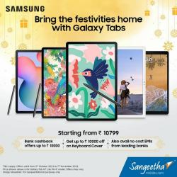Sangeetha Mobile offers in the Sangeetha Mobile catalogue ( Published today)