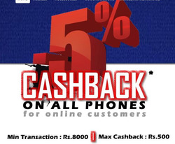 Offers from Sangeetha Mobile in the Bangalore leaflet