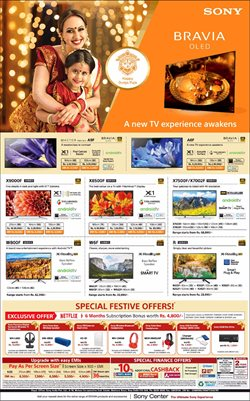 Offers from Sony Centre in the Ahmedabad leaflet