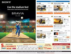 Offers from Sony Centre in the Bangalore leaflet