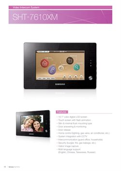 Video offers in the Samsung catalogue in Delhi