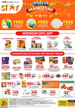 Offers from Star Bazaar in the Bangalore leaflet