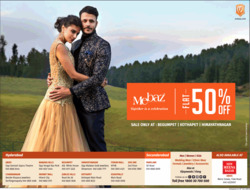 Offers from Mebaz in the Hyderabad leaflet