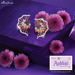 Jewellery offers in the Reliance Jewels catalogue in Ahmedabad
