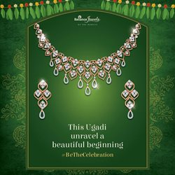 Jewellery offers in the Reliance Jewels catalogue in Allahabad