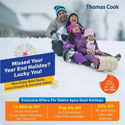 Thomas Cook catalogue ( Expired )