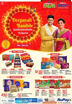 Supermarkets offers in the Reliance Market catalogue in Jamshedpur