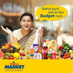 Reliance Market catalogue ( More than a month )
