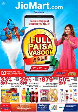 Reliance Market catalogue ( Expires tomorrow )