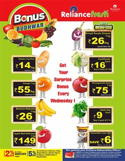 Supermarkets offers in the Reliance Fresh catalogue in Bhatpara
