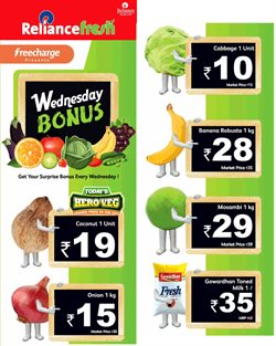 Offers from Reliance Fresh in the Cochin leaflet