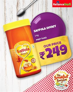 Offers of Honey in Reliance Fresh