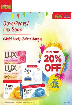 Offers of Soap in Reliance Fresh