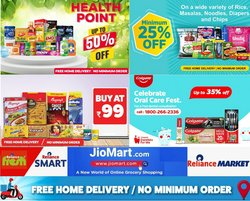 season offers in the Reliance Fresh catalogue ( 6 days left)
