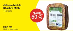 Offers from Reliance Fresh in the Bangalore leaflet
