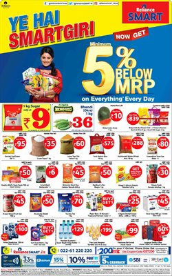 Pears offers in the Reliance Smart catalogue in Jamshedpur